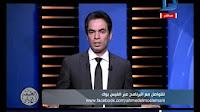 برنامج الطبعة الأولى حلقة 7-5-2017 مع أحمد المسلماني