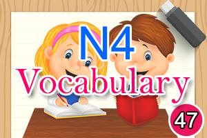Nihongo: N4 Vocabulary Lesson 47 in Japanese Language