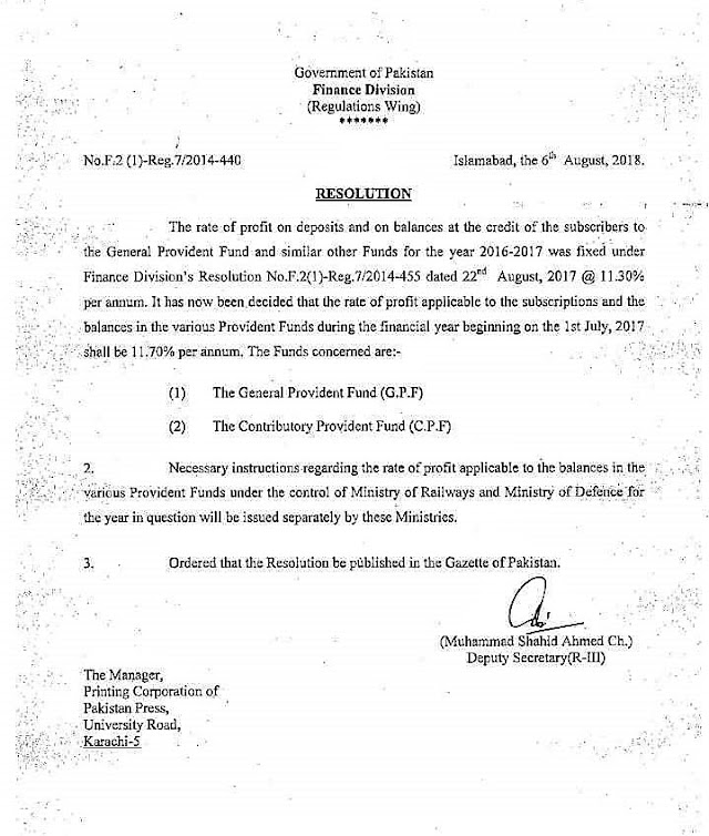 RATE OF PROFIT ON GENERAL PROVIDENT FUND AND CONTRIBUTORY PROVIDENT FUND