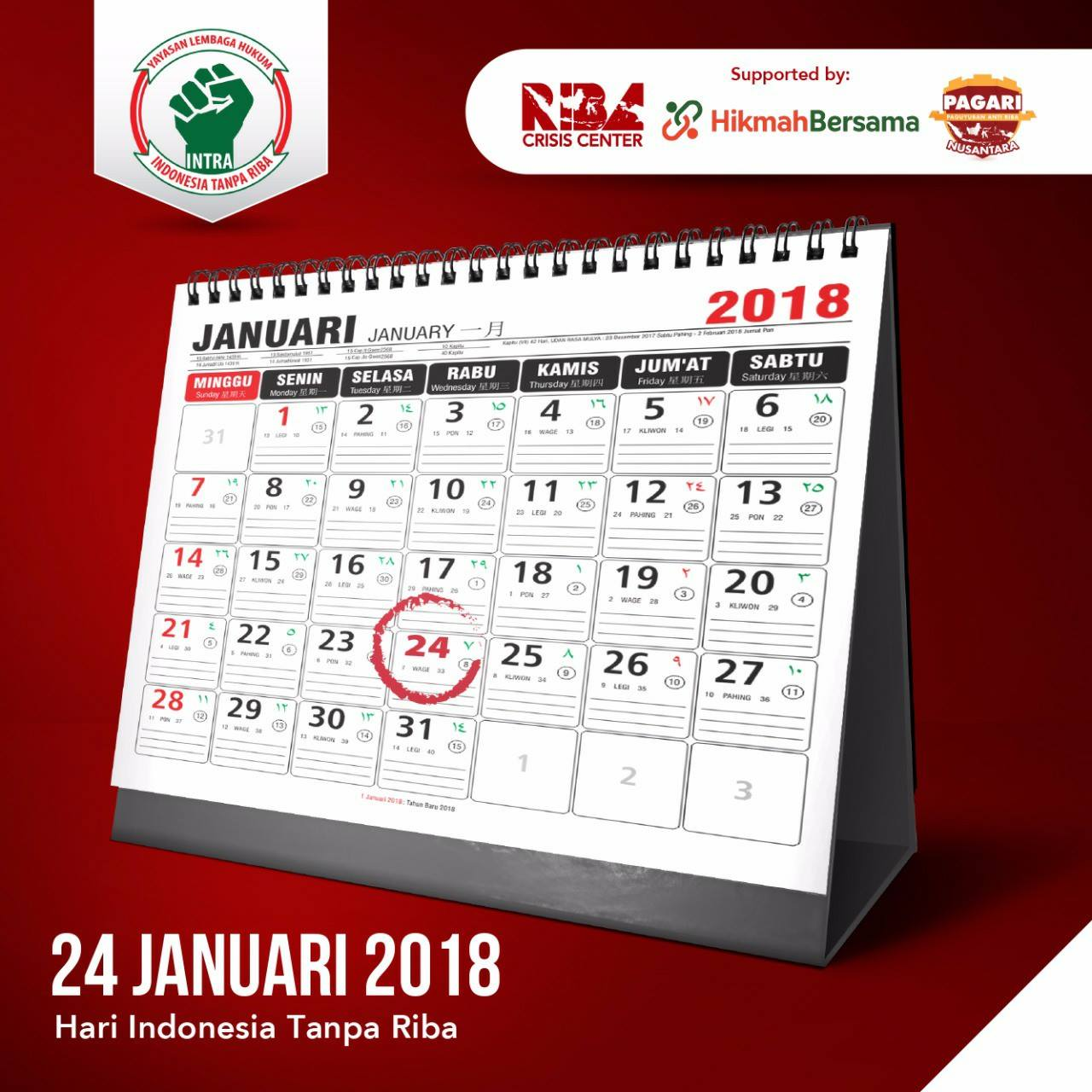 Jelang Hari Indonesia Tanpa RIBA 2018