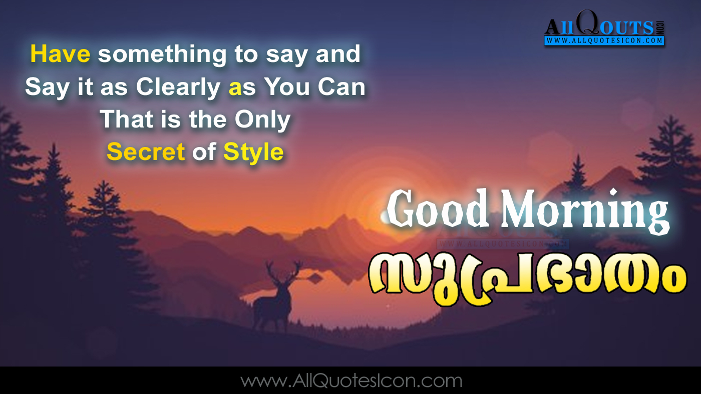 Malayalam Good Morning Images Best Good Night Wishes In Malayalam