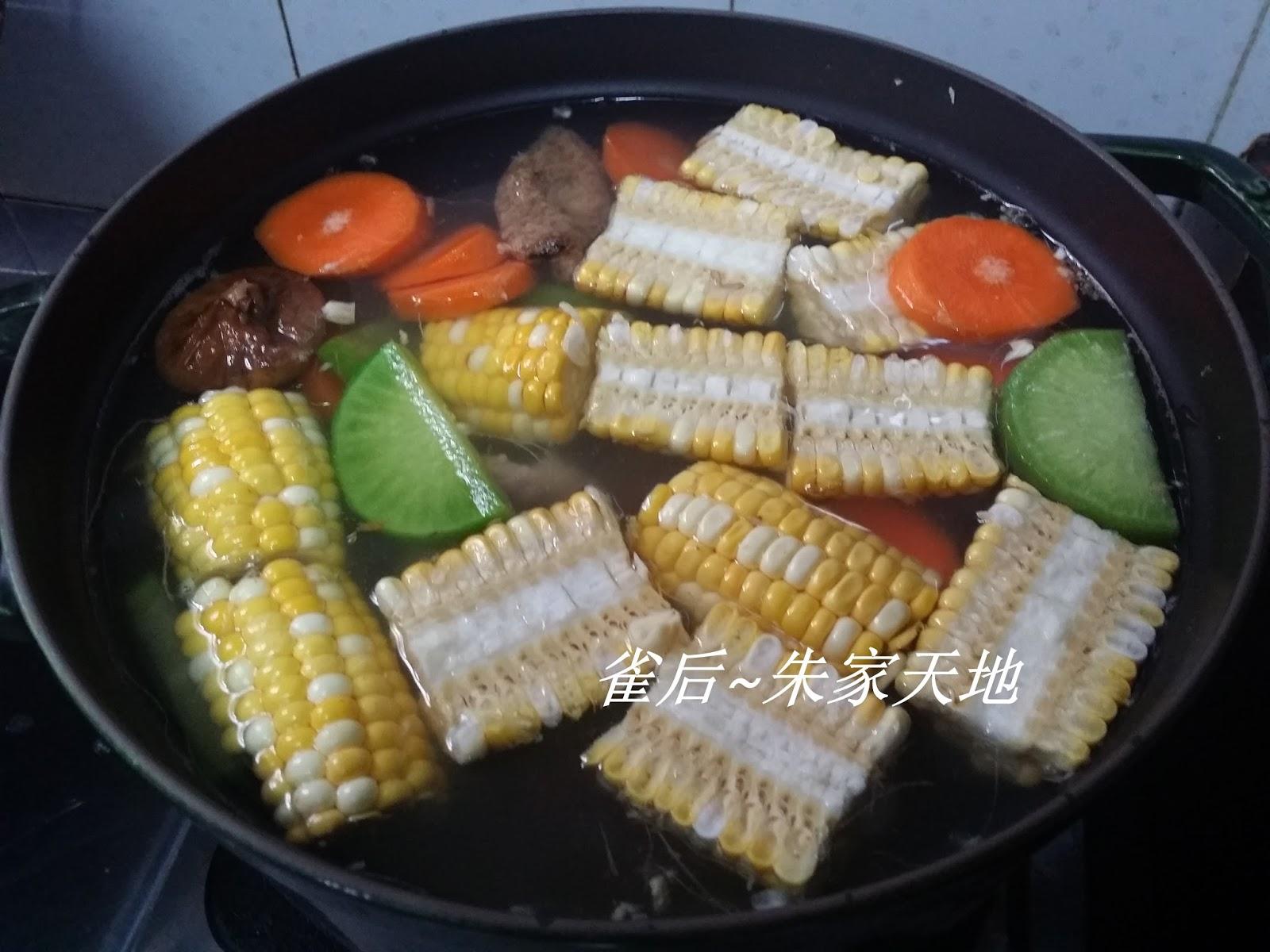 青紅蘿蔔粟米無花果南北杏陳皮豬展湯