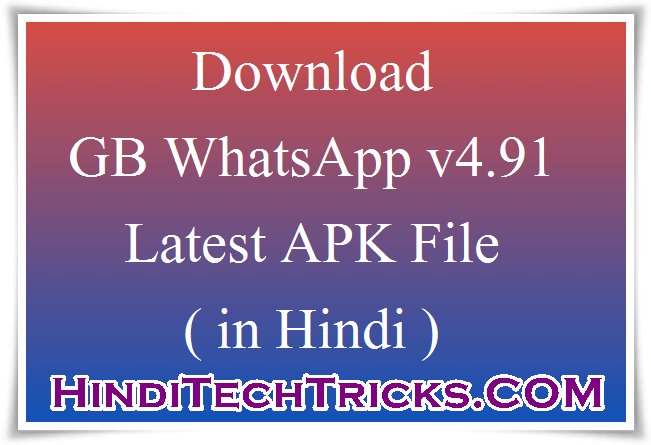 gb-whatsapp-latest-download-link