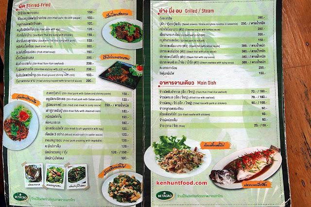 Ken Hunts Food Travel Food Guide Itinerary To Hatyai Thailand 合艾 泰国 2019