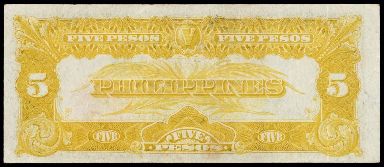1936 Philippines Five Pesos Treasury Certificate