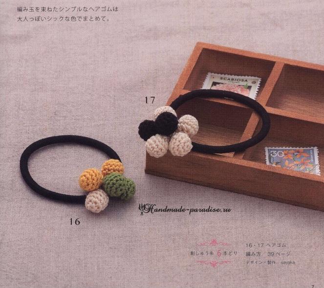 Японский журнал со схемами. Ювелирные изделия крючком (6)