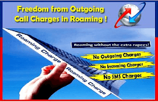 BSNL Roaming Free STV for Free Outgoing Calls