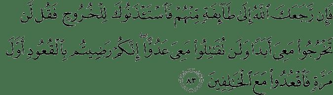 Surat At Taubah Ayat 83