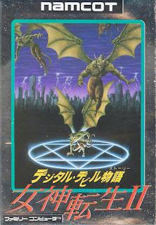 Carátula de  Digital Devil Story: Megami Tensei II, FAMICOM, 1990, Atlus