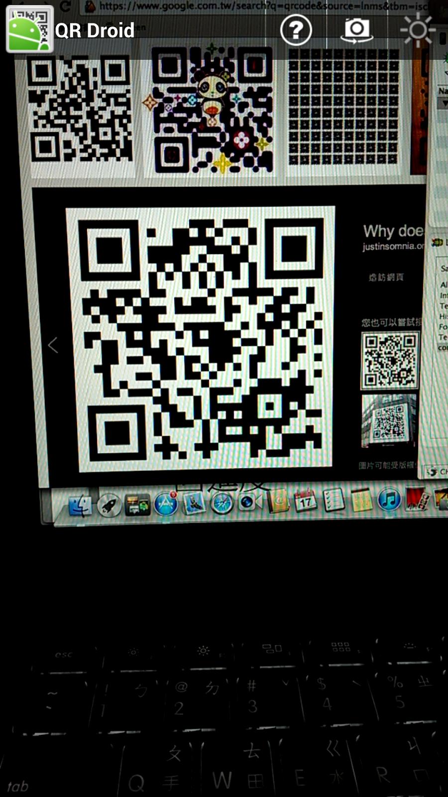 potato papa: Android App 讀取及產生 QR-Code (一)