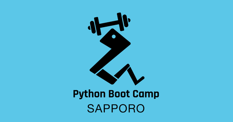 「Python Boot Camp in 札幌」開催決定のお知らせ