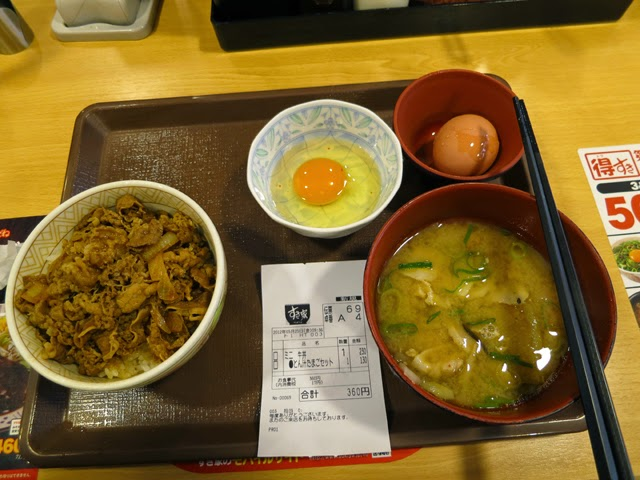 Beef bowl breakfast in Japan. Tokyo Consult. TokyoConsult.