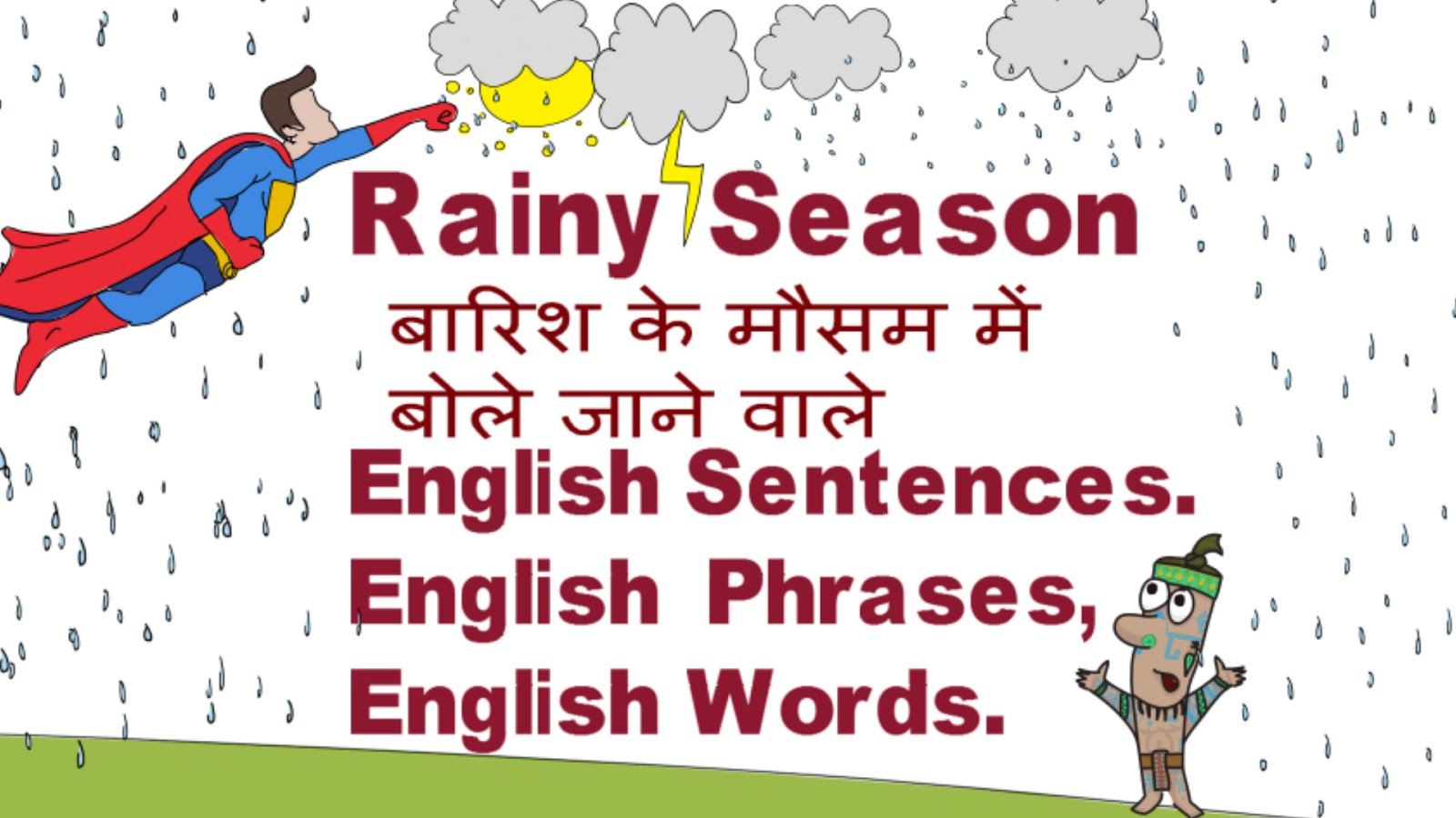 Rainy Season Related English sentences, Phrases, Words