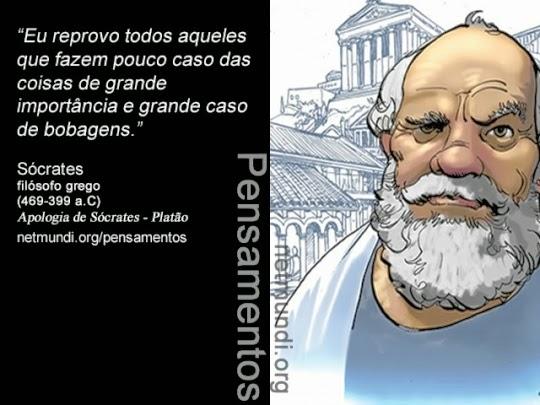 """So Sei Que Nada Sei Frase De Socrates: Fala Aragão: Leia O Texto Da Coluna Da Ed. 80 Do JFD, """"Eu"""