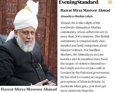 Mirza masroor ahmad wife sexual dysfunction