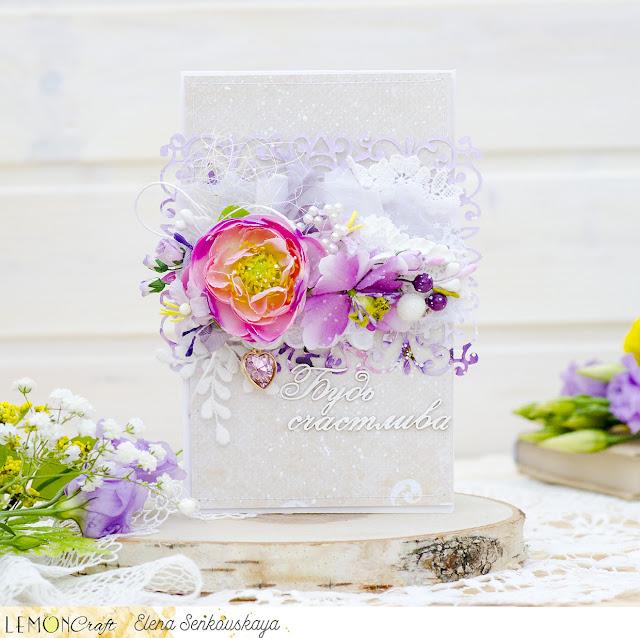 Inspiruje Elena: prezent walentynkowy - Inspirations from Elena: Valentine's gift