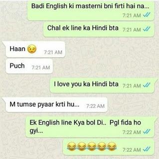 Whatsapp love chat hindi images