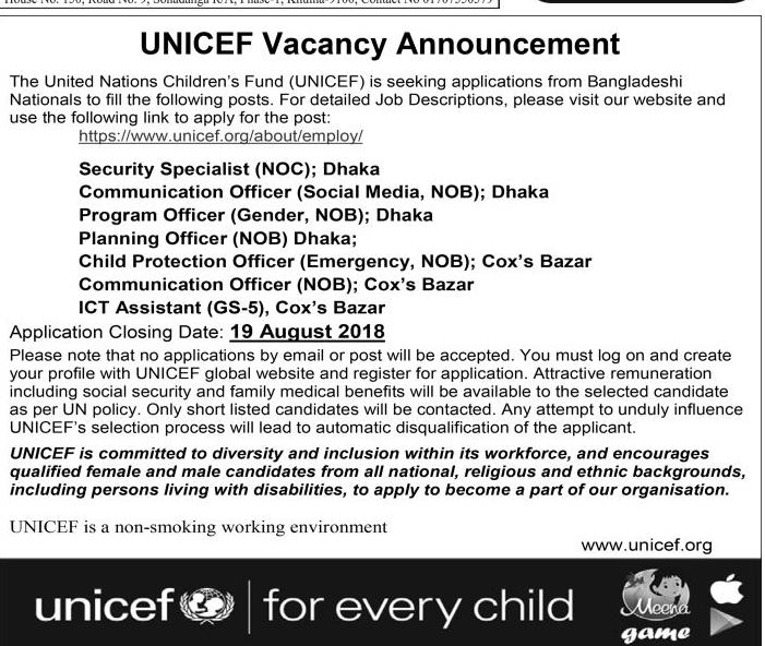 UNICEF Job Apply Instruction, Educational Qualification, Salary, Application Fee, Age and Other Information