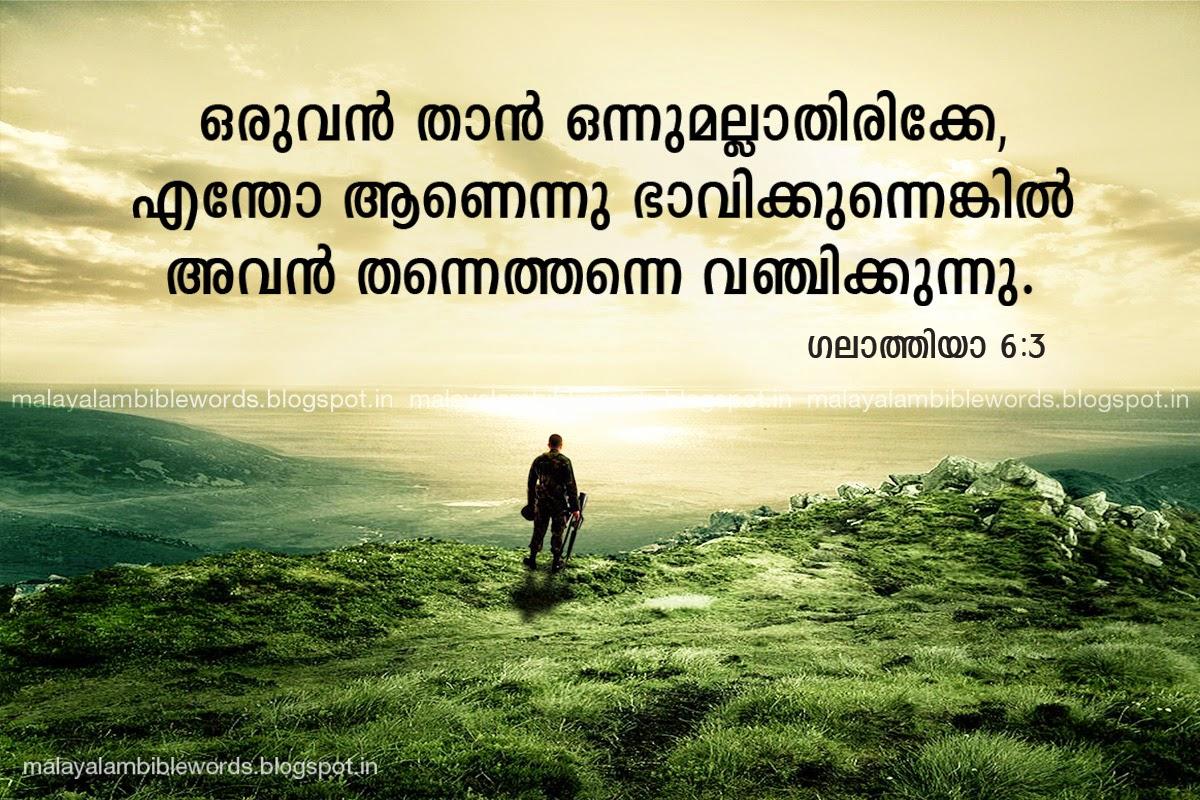 Malayalam bible words may 2015 - Malayalam bible words images ...