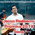 Kaariya Siththi Kartharaal :: Jesus Redeems Promise Song 2019 :: Bro. Mohan C Lazarus