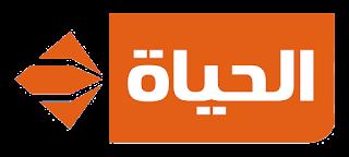 Frequency ALhayat TV