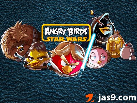 Angry birds redeem code