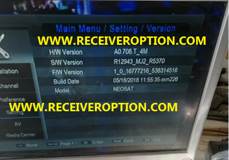 China Receiver Protocol Software