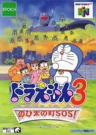 Doraemon  Nobita to 3 Tsu no Seireiseki