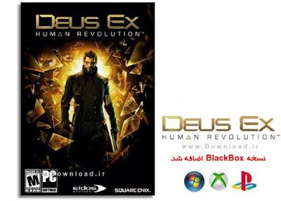 Deus Ex Human Revolution Free Download full version