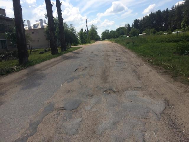 старая дорога в деревне