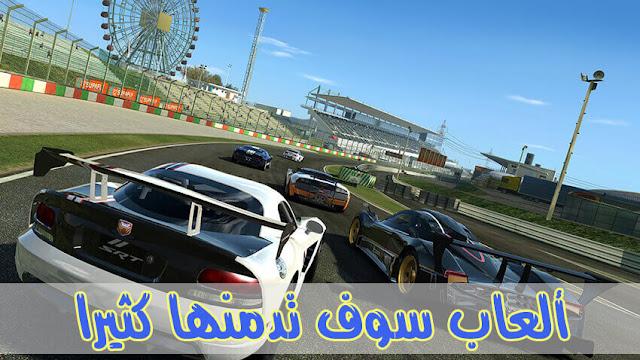 سباق , أندرويد , ألعاب , تطبيق , أفضل لعبة سباق سيارات