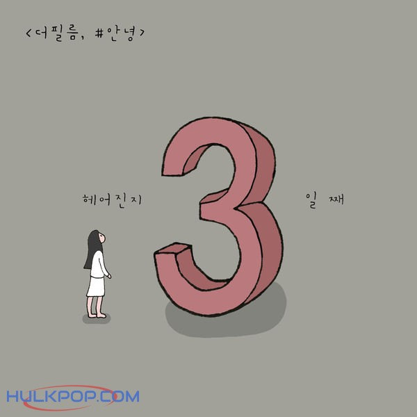 Annyeong & The Film – 3 Days – EP