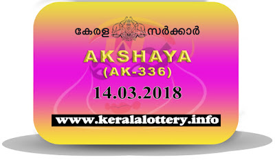 Kerala Lotteries Results.in, akshaya today result : 14-3-2018 Akshaya lottery ak-336, kerala lottery result 14-03-2018, akshaya lottery results, kerala lottery result today akshaya, akshaya lottery result, kerala lottery result akshaya today, kerala lottery akshaya today result, akshaya kerala lottery result, akshaya lottery ak.336 results 14-3-2018, akshaya lottery ak 336, live akshaya lottery ak-336, akshaya lottery, kerala lottery today result akshaya, akshaya lottery (ak-336) 14/03/2018, today akshaya lottery result, akshaya lottery today result, akshaya lottery results today, today kerala lottery result akshaya, kerala lottery results today akshaya 14 3 18, akshaya lottery today, today lottery result akshaya 14-3-18, akshaya lottery result today 14.3.2018, kerala lottery result live, kerala lottery bumper result, kerala lottery result yesterday, kerala lottery result today, kerala online lottery results, kerala lottery draw, kerala lottery results, kerala state lottery today, kerala lottare, kerala lottery result, lottery today, kerala lottery today draw result, kerala lottery online purchase, kerala lottery, kl result,  yesterday lottery results, lotteries results, keralalotteries, kerala lottery, keralalotteryresult, kerala lottery result, kerala lottery result live, kerala lottery today, kerala lottery result today, kerala lottery results today, today kerala lottery result, kerala lottery ticket pictures, kerala samsthana bhagyakuri