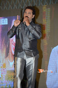 JeelaKarra Bellam Audio Launch-thumbnail-19