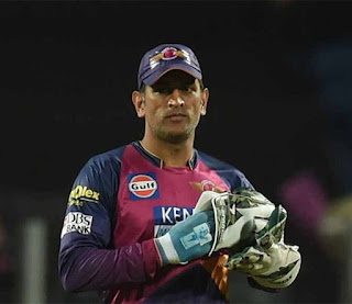 ipl-10-dhoni-removed-from-pune-super-giants-captain