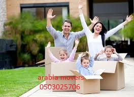 packers movers in dubai, cheap movers and packers in dubai, moving companies uae.