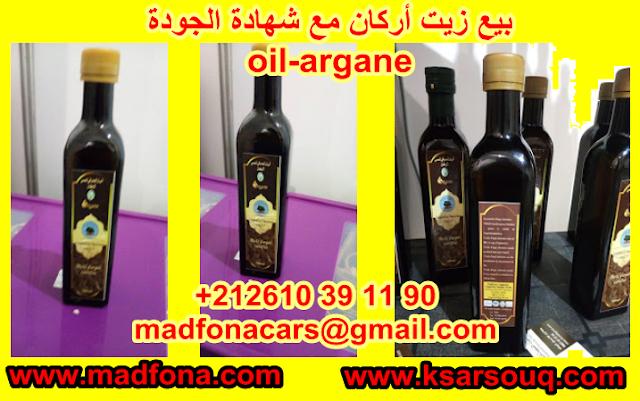 بيع زيت أركان مع شهادة الجودة  oil-argane