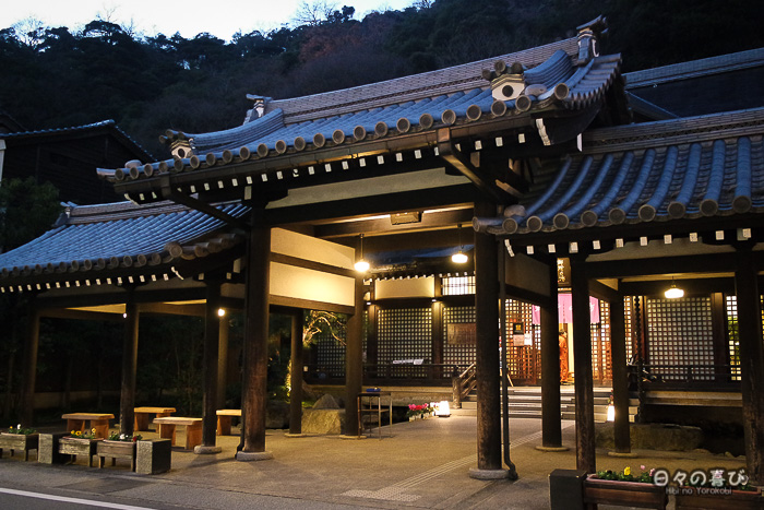 Goshono-yu (entrée), Kinosaki onsen, préfecture de Hyogo