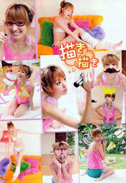 南明奈 Minami Akina Shonen Magazine No 10 2012 Images