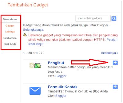 gadget blog2