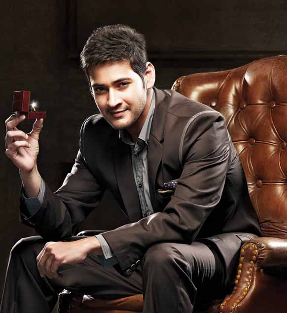 Prince Mahesh Babu HD Images Download33224