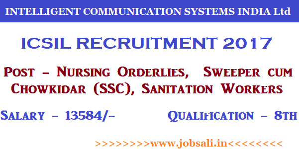 ICSIL jobs, 8th pass govt jobs, Govt jobs in Delhi