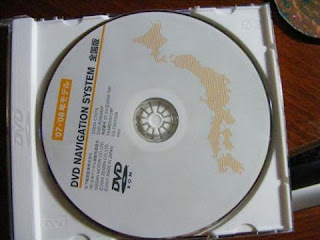 Nissan DM305 | 306 A Map Disk Software 1