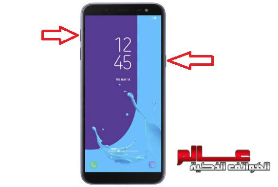 طريقة فرمتة ﻮ اعادة ضبط المصنع ﻟﻬﺎﺗﻒ ﺳﺎﻣﻮﺳﻨﺞ جلاكسي Samsung Galaxy J6 Zona Ilmu 3
