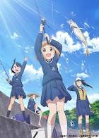 Houkago Teibo Nisshi, anime ganha novo visual
