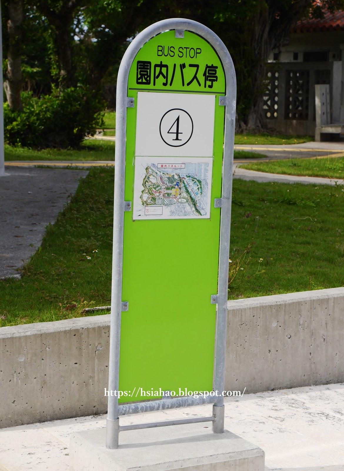 沖繩-景點-平和祈念公園-園內巴士-自由行-旅遊-Okinawa-peace-park