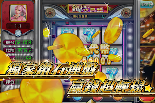 Screenshots of the Diamond Slots for Android tablet, phone.