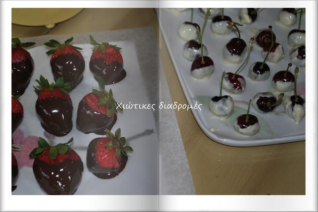 κεράσια με σοκολάτα για πάρτι γενεθλίων και κέρασμα για Πάσχα
