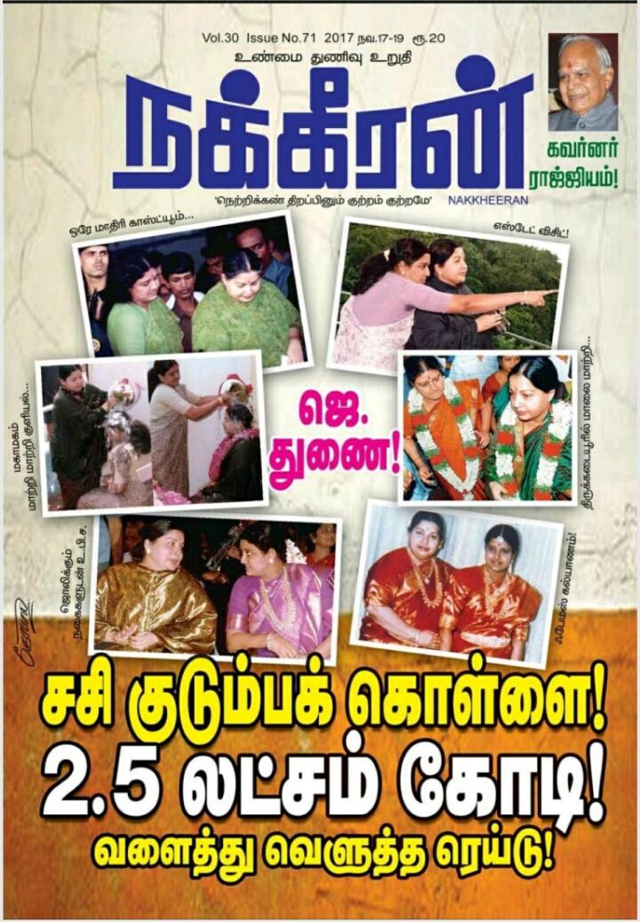 Short pdf tamil story books