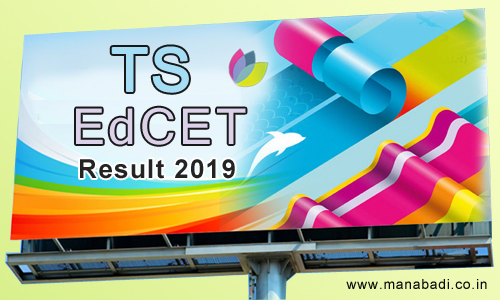 TS Ed.cet Results 2019